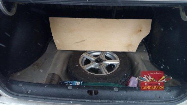 Складывающийся Пол подложка в багажник из фанеры