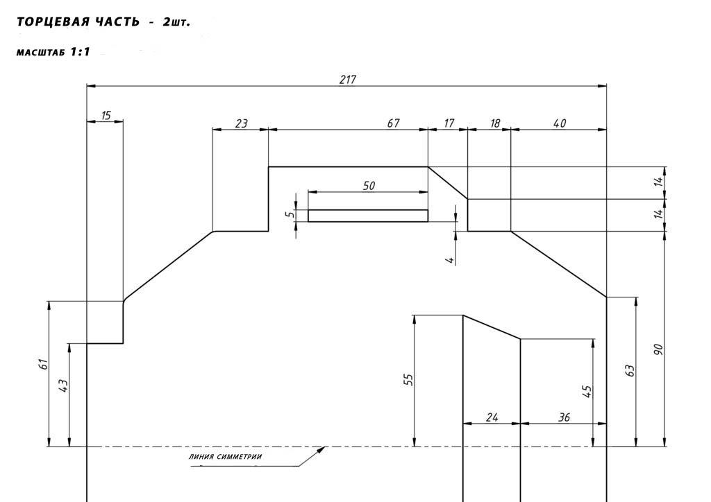 Ящик для инструментов из картона - чертежи